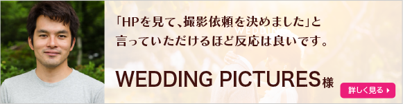 WEDDING PICTURES様